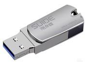随身碟 UP925 4GB
