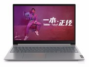 联想  ThinkBook 15(i5 10210U/16GB/1TB/R620)