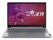 联想  ThinkBook 15(i7 10510U/8GB/512GB+1TB/R620)