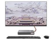 联想  AIO520X MAX(i7 9700T/16GB/1TB+2TB/4G独显/27LCD/故宫版)