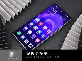 发现更多美 vivo X30 Pro手机图赏