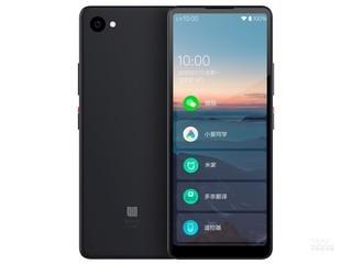 多亲Qin 2(移动/联通4G)