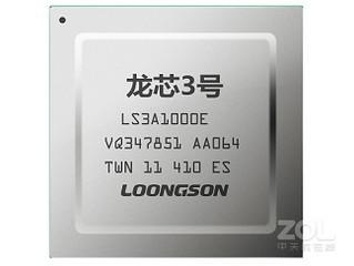 龙芯3A1000