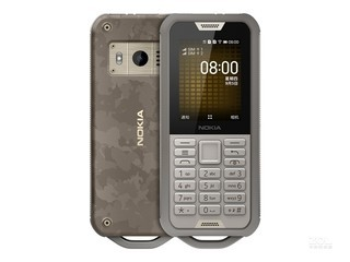 诺基亚800(全网通)