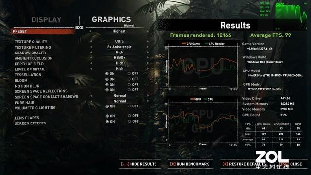 掠食者刀锋500游戏本评测