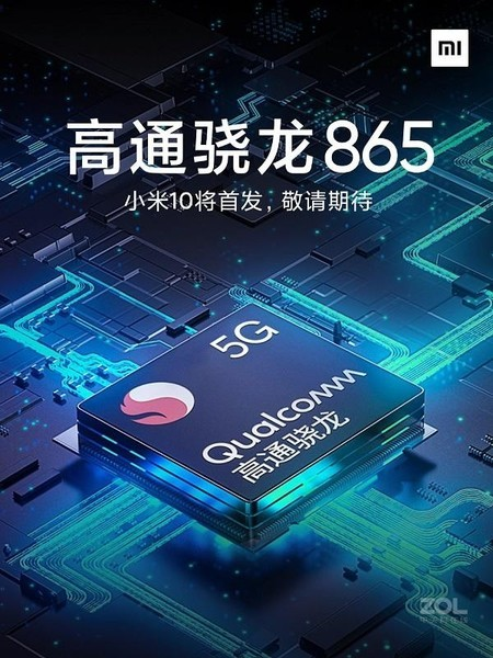 小米10(8GB/128GB/全网通)