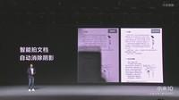 小米10(8GB/256GB/全网通)发布会回顾2