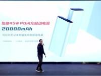 努比亞紅魔5G(8GB/128GB/全網通/5G版)發布會回顧2
