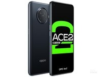 OPPO Ace2(8GB/128GB/全網通/5G版)外觀圖0