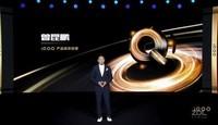 iQOO 3(6GB/128GB/全网通/5G版) 发布会回顾1