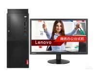 联想 启天M420(i5 9400F/4GB/1TB/2G独显/21.5LCD)