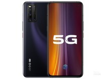 iQOO 3(8GB/128GB/全网通/5G版)