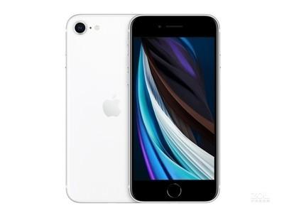 苹果 iPhone SE 2(3GB/256GB/全网通)4.7英寸 分辨率: 1334x750像素  苹果 A13 1200万像素>