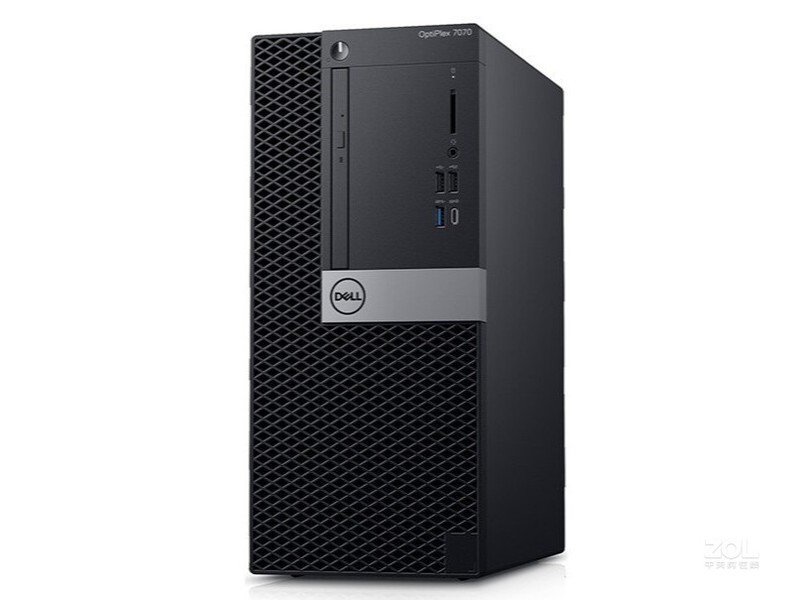 戴尔OptiPlex 7070MT(i7 9700/4GB/1TB/集显)