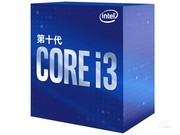 Intel 酷睿i3 10100