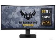 华硕 TUF Gaming VG35VQ