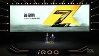 iQOO Z1(8GB/128GB/全網通/5G版)發布會回顧0
