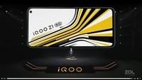 iQOO Z1(8GB/128GB/全網通/5G版)發布會回顧4