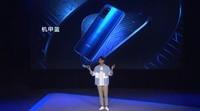 荣耀Play4(8GB/128GB/全网通/5G)发布会回顾4