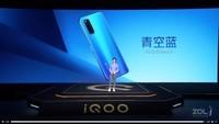 iQOO Neo3(8GB/128GB/全网通/5G版)发布会回顾7