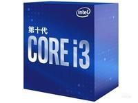 长春Intel 酷睿i3 10100(盒)装机799