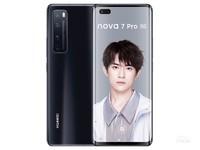 华为nova 7 Pro(8GB/256GB/5G版/全网通)