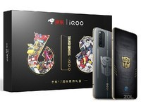 iQOO 3(12GB/128GB/全网通/5G版/变形金刚限量版)外观图1