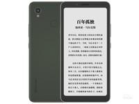 海信阅读手机A5 Pro(4GB/64GB/全网通/经典版)外观图2