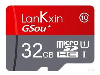 兰科芯TF存储卡(32GB)