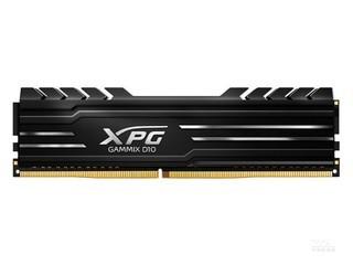 威刚XPG-威龙D10G 8GB DDR4 2666