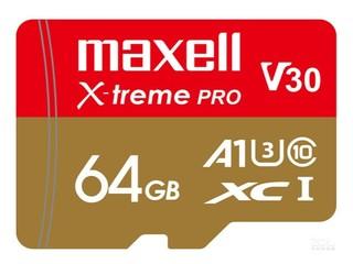 麦克赛尔MXMSDX-64G