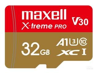 麦克赛尔MXMSDX-32G