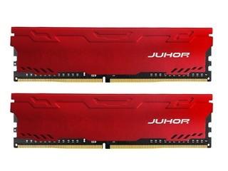 玖合32GB(16G×2)  DDR4 3600