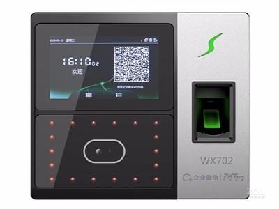 中控智慧 WX702(有线网络版)