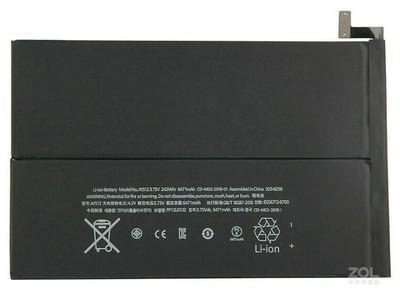 苹果 iPad mini 2原装电池