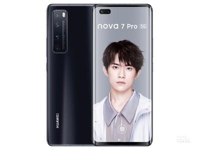 华为 nova 7 Pro(8GB/256GB/5G版/全网通)6.57英寸 分辨率: 2340x1080像素 麒麟985 4000mAh  6400万像素
