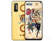 iQOO Z1(8GB/128GB/全网通/5G版/航海王联名限定款)