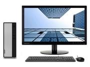 联想 天逸510S(i5 10400/8GB/512GB/集显/21.5LCD)