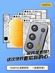 realme V5(6GB/128GB全网通/5G版)官方图6