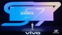 vivo S7(8GB/128GB/全網通/5G版)發布會回顧0