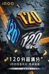 iQOO 5(12GB/256GB/全网通/5G版)官方图1