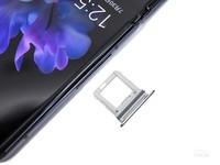 三星Galaxy Z Flip(8GB/256GB/全网通/5G版)外观图5