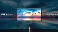 荣耀X10 Max(6GB/64GB/全网通/5G版)发布会回顾4