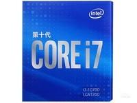 Intel 酷睿i7 10700安徽价格面议