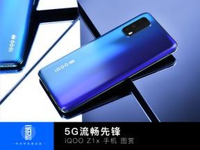 5G流暢先鋒 iQOO Z1x 手機 圖賞