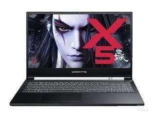 吾空X5空妖(R5 3600/16GB/512GB/RTX2060OC)