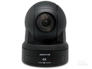 华腾C6000会议摄像机