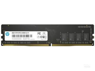 HP V2 8GB DDR4 2400