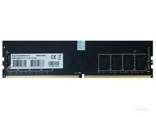 影驰8GB DDR4 2666(台式机)