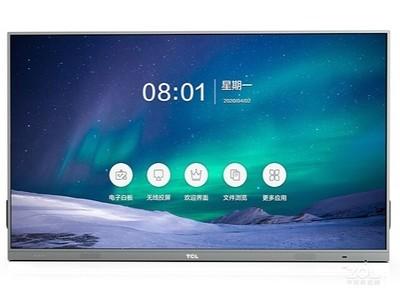 TCL 75寸智能会议平板 LE75V30TC    支持无线投屏,支持同时四画面显示